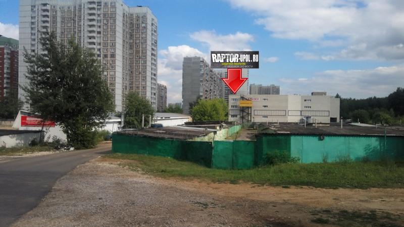 raptor u-pol . ru
