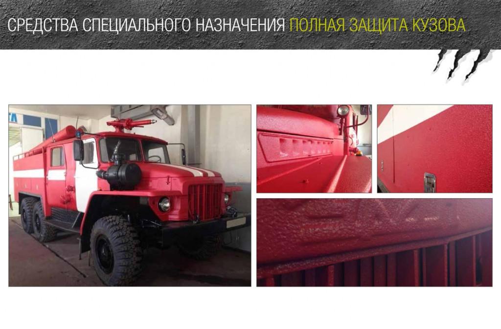 RAPTOR-U-POL-Presentation-RU-63