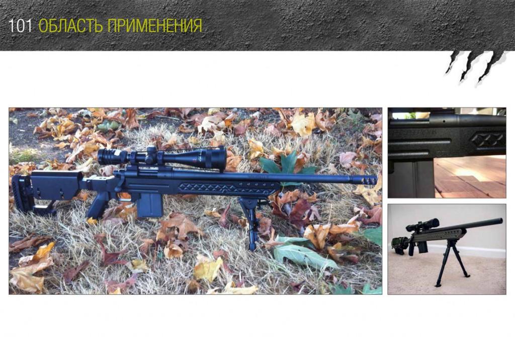 RAPTOR-U-POL-Presentation-RU-84