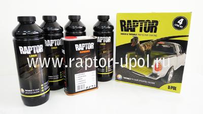 raptorupolrus4