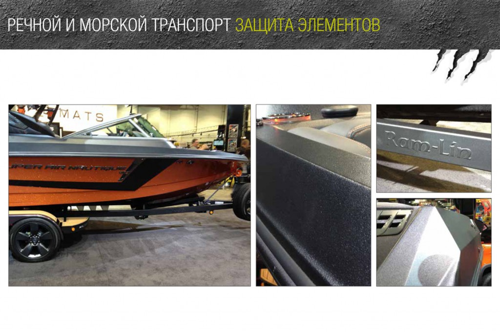 RAPTOR-U-POL-Presentation-RU-81